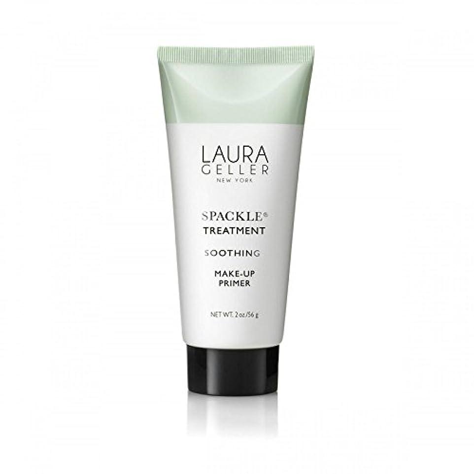 舌充電行うLaura Geller Spackle Treatment Under Make-Up Primer Soothing (Pack of 6) - メイクアッププライマー癒しの下のローラ?ゲラー 処理 x6 [並行輸入品]