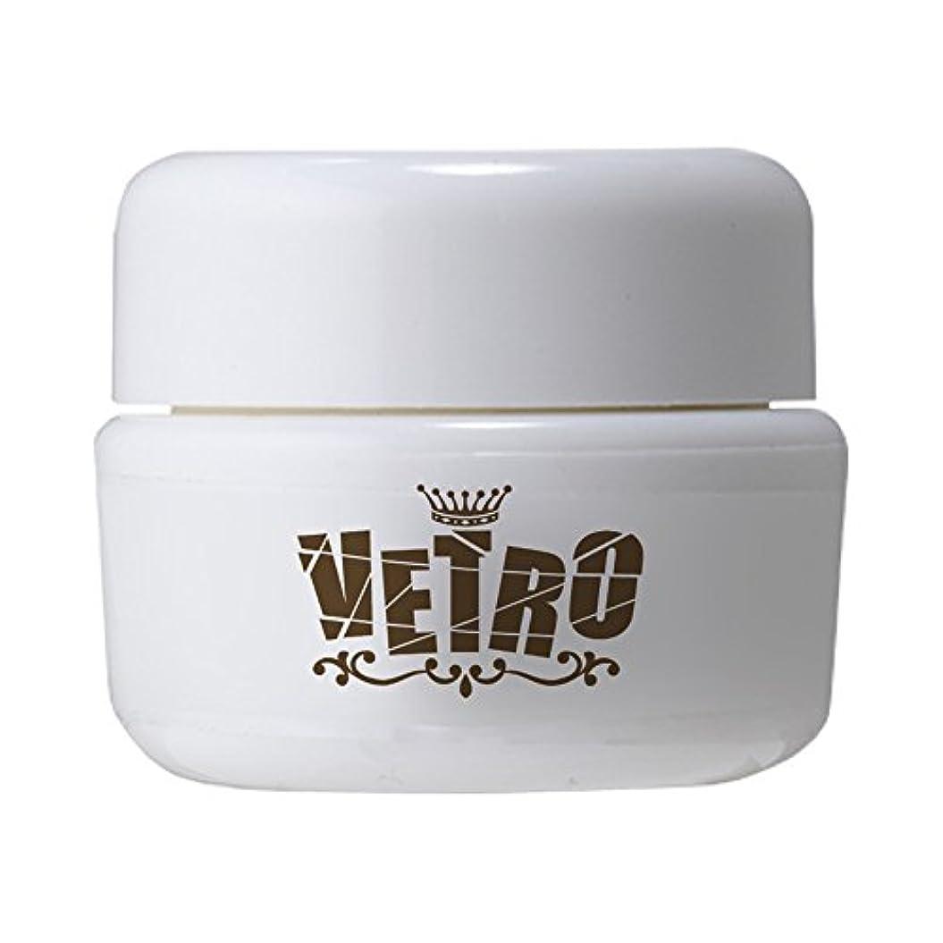 マインドフル持続する見分けるVETRO カラージェル VL304 フェアリーブルー 4ml テクスチャー:ソフト パール?シアー UV/LED対応