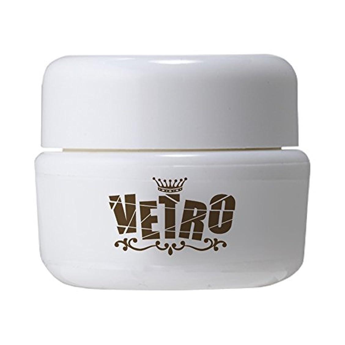 標準める飢饉VETRO No.19 カラージェル マット VL111 アイボリー 4ml