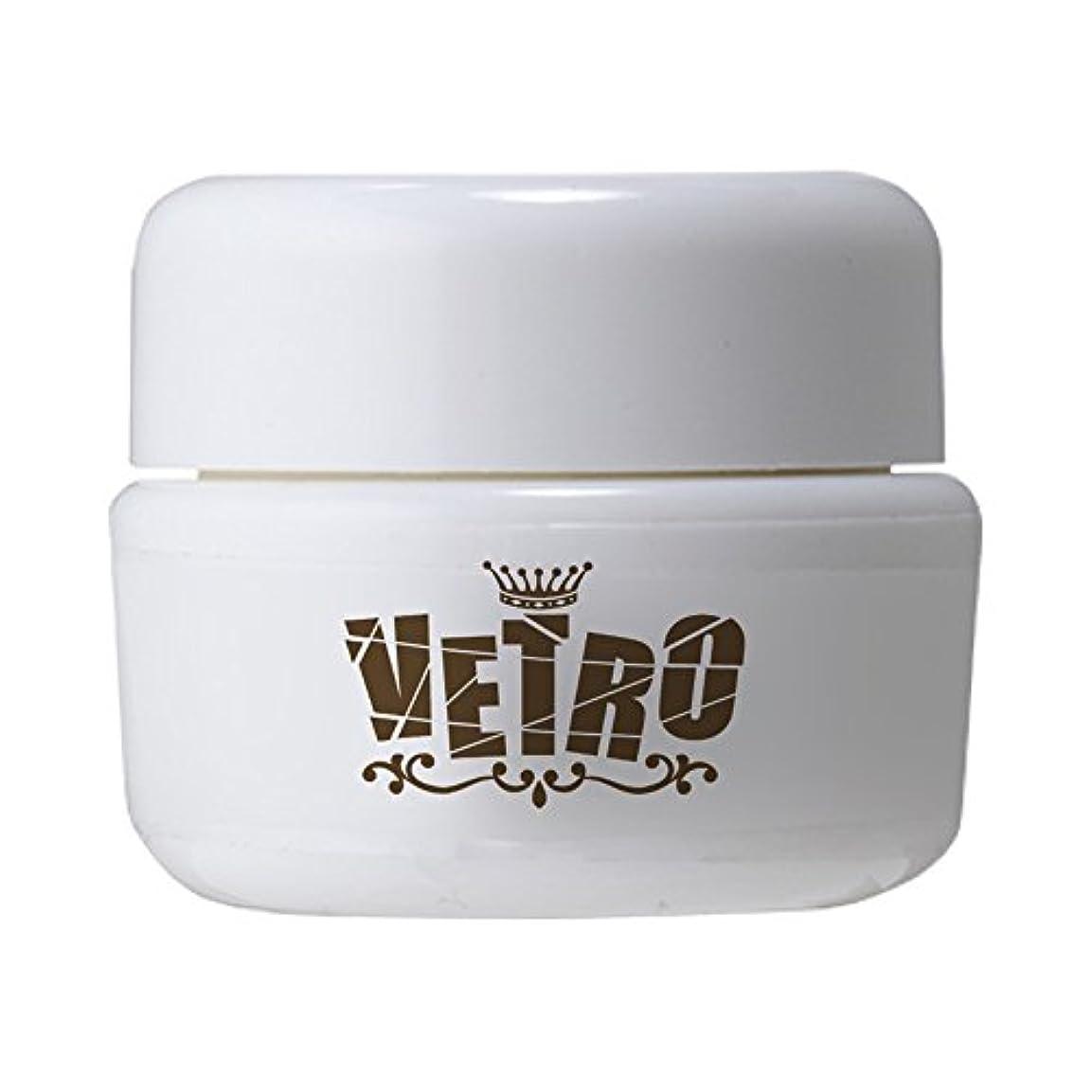 安全な従来のなかなかVETRO カラージェル VL120 ライトシルバー 4ml テクスチャー:ハード グリッター UV/LED対応