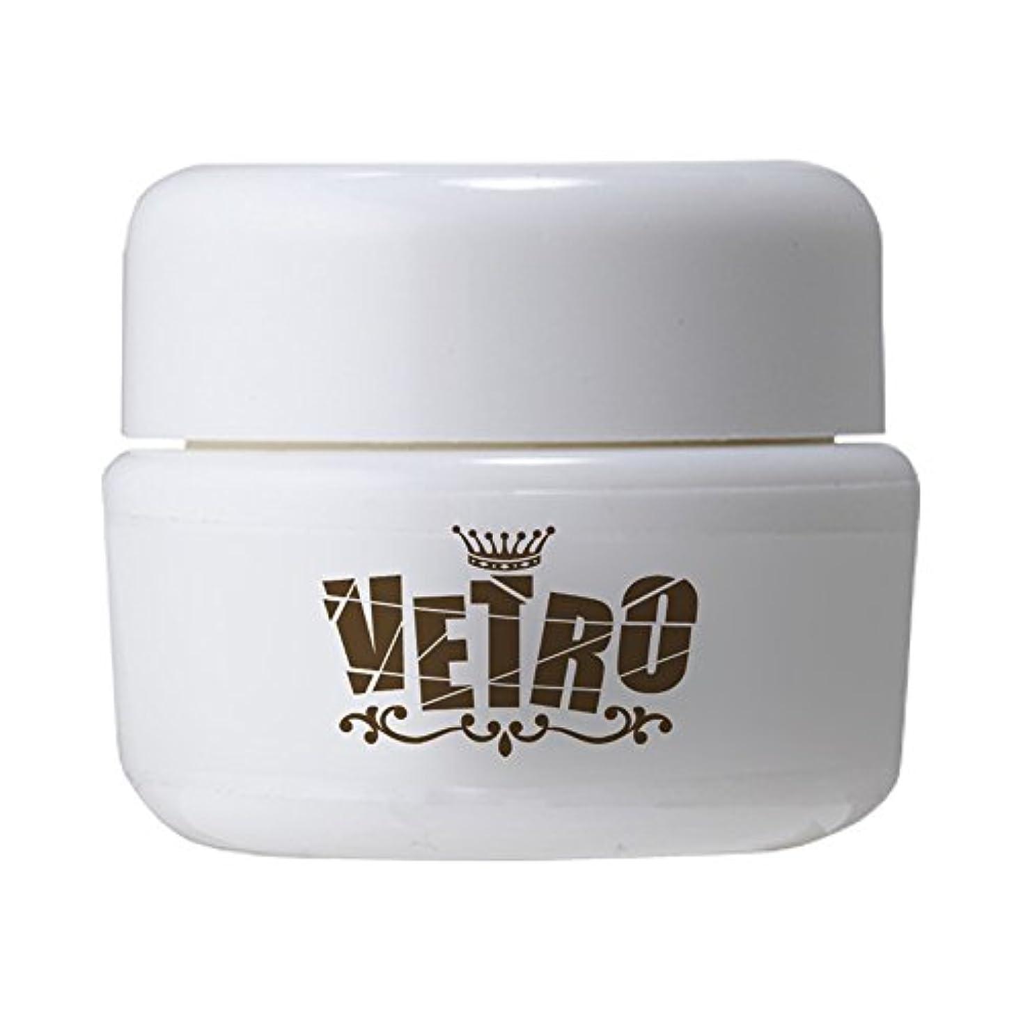 ウェイド用心するペルメルVETRO No.19 カラージェル マット VL055 ホワイト 4ml