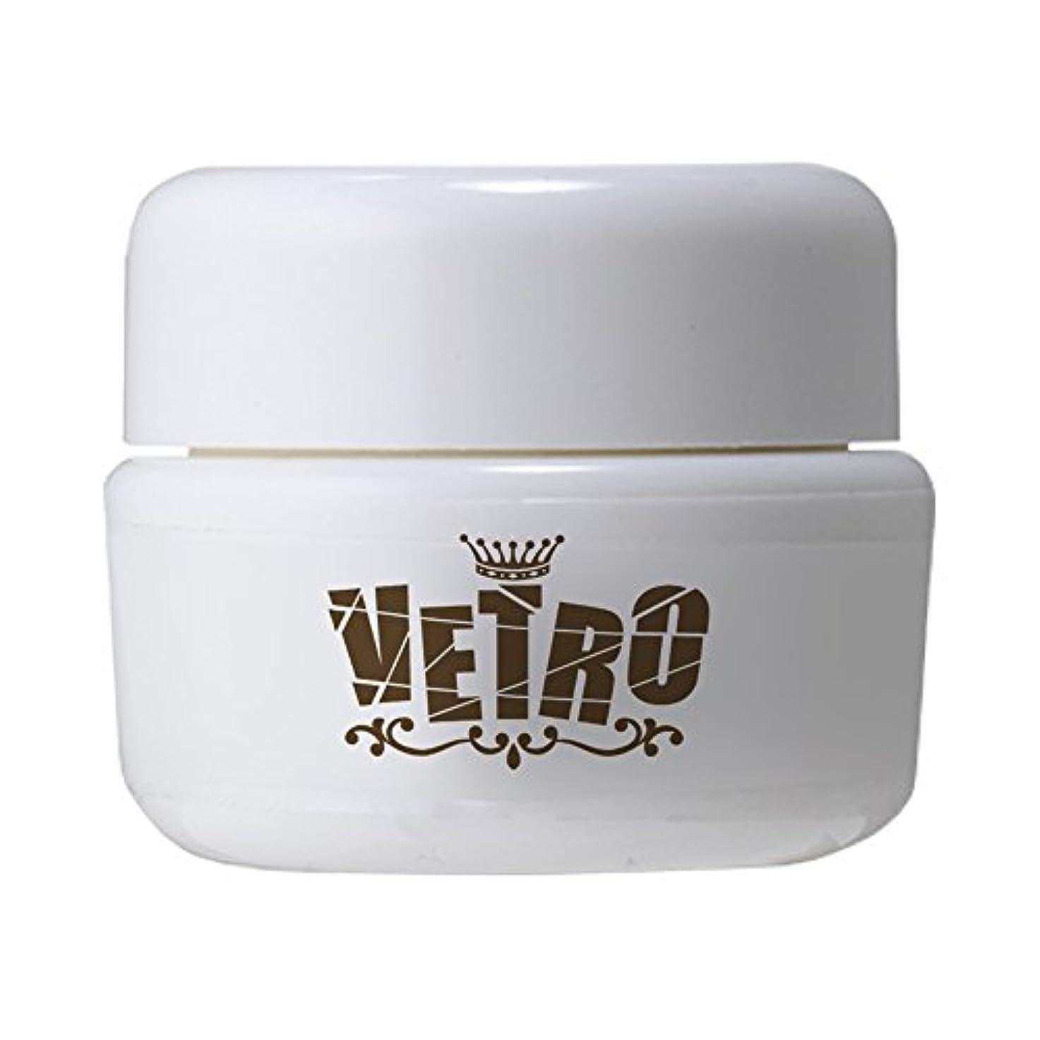 クリープ安全な前件VETRO No.19 カラージェル マット VL055 ホワイト 4ml