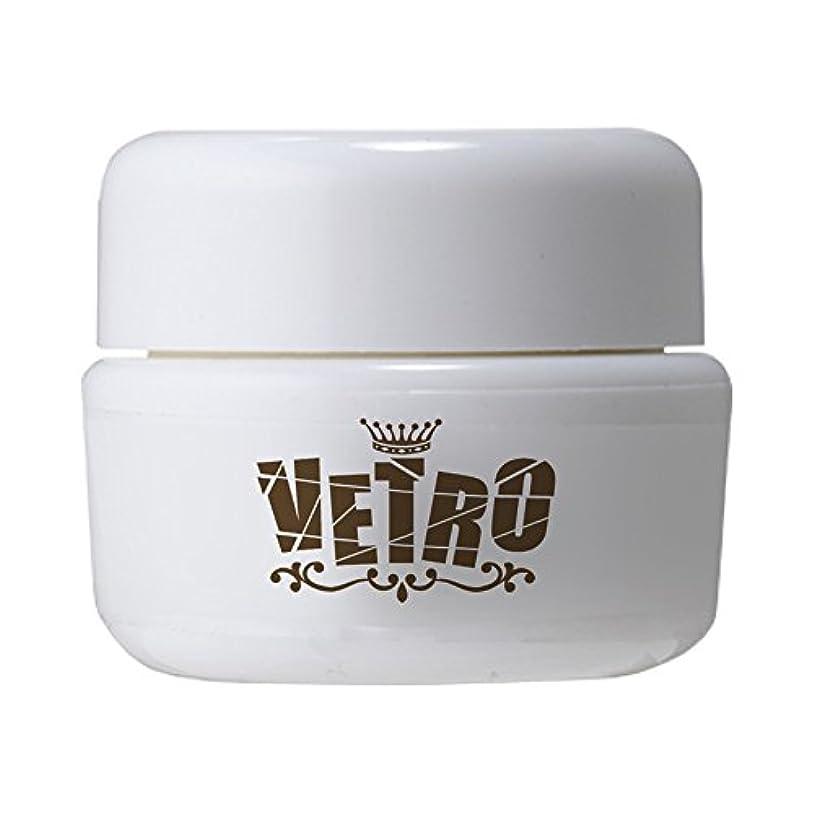 VETRO No.19 カラージェル マット VL289 ピグメントブラック 4ml