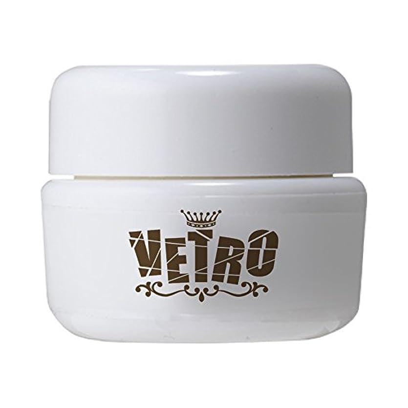 自分の力ですべてをする入場料入場料VETRO No.19 カラージェル パール VL101 シャーベットブルー 4ml