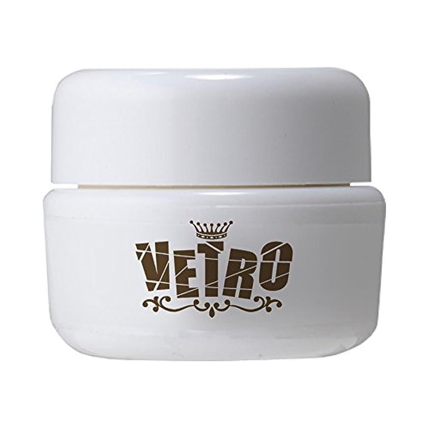 疾患変わる劇的VETRO No.19 カラージェル マット VL407 ナチュラル 4ml