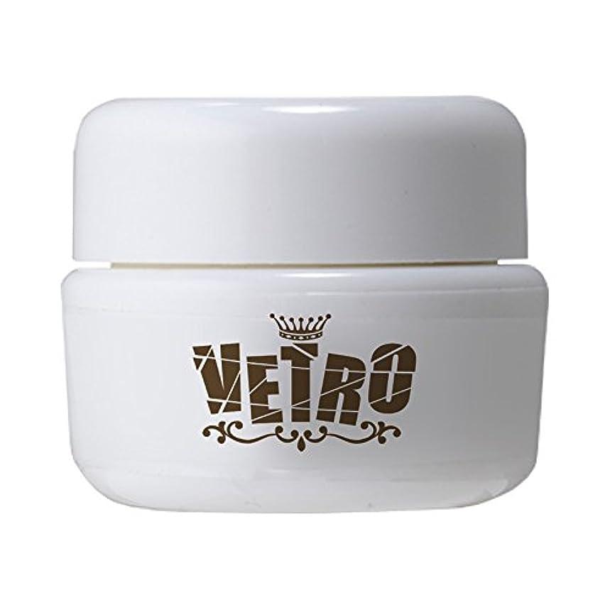 受取人最愛の起点VETRO No.19 カラージェル マット VL298 カモフラアイボリー 4ml