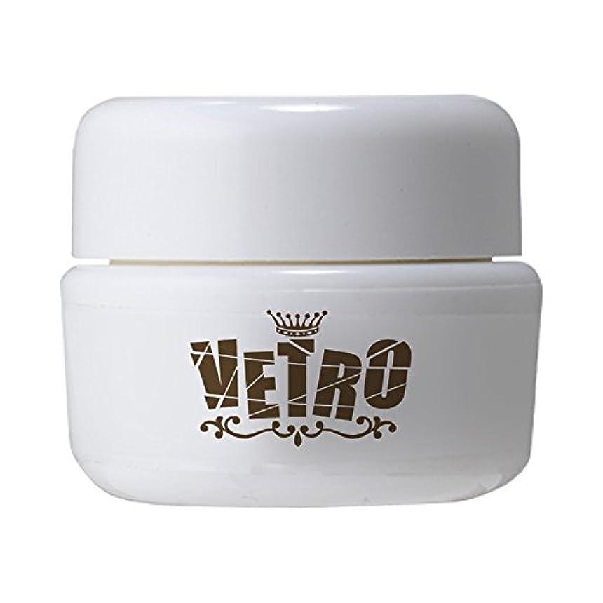 指部族依存VETRO No.19 カラージェル パール VL041 ホワイトレディー 4ml