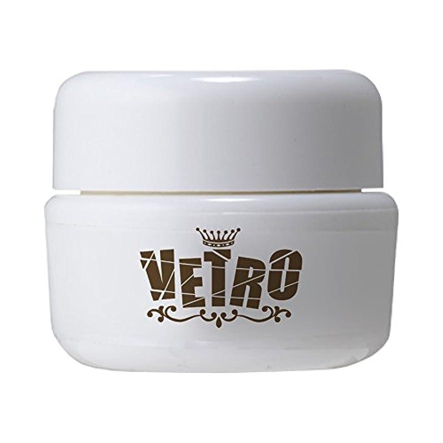 水曜日関与する好奇心盛VETRO No.19 カラージェル シアー VL210 メープルベージュ 4ml