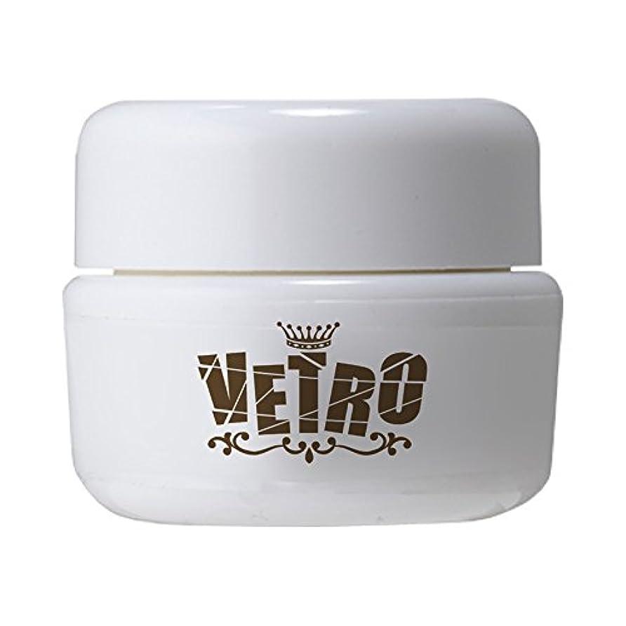 飢え試験安全VETRO No.19 カラージェル パール VLT981 レッドサファイア 4ml