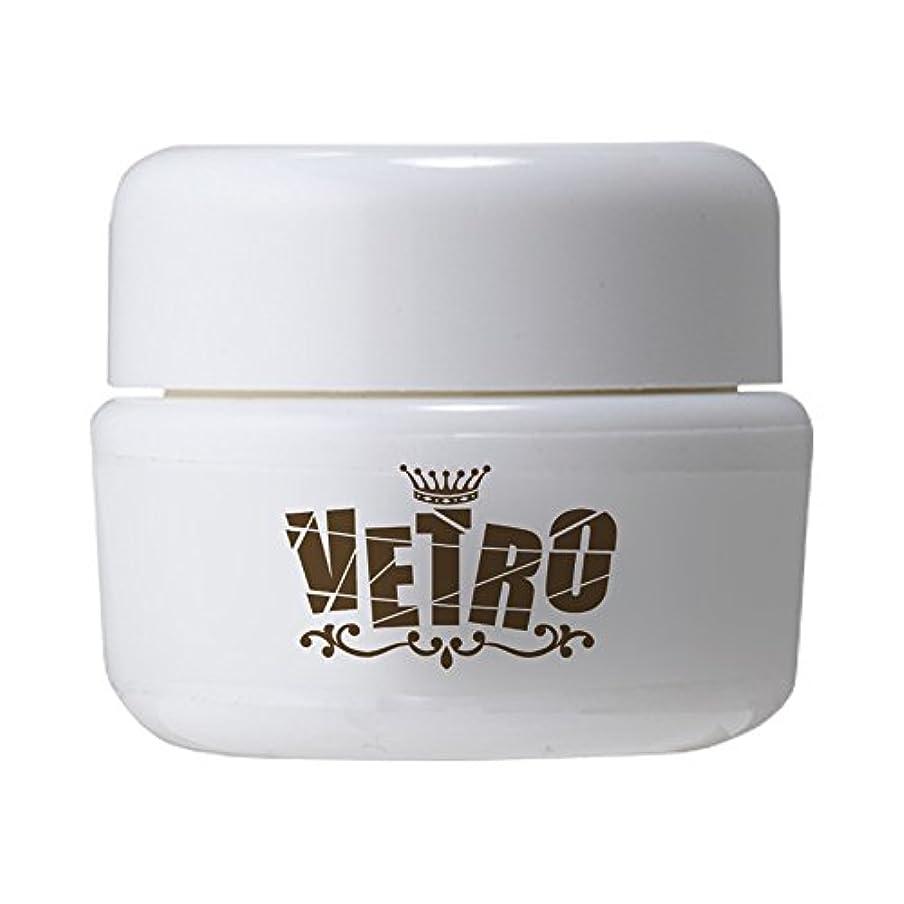 日付付きどこにも不合格VETRO No.19 カラージェル マット?パール VL140 シャーベットホワイト 4ml