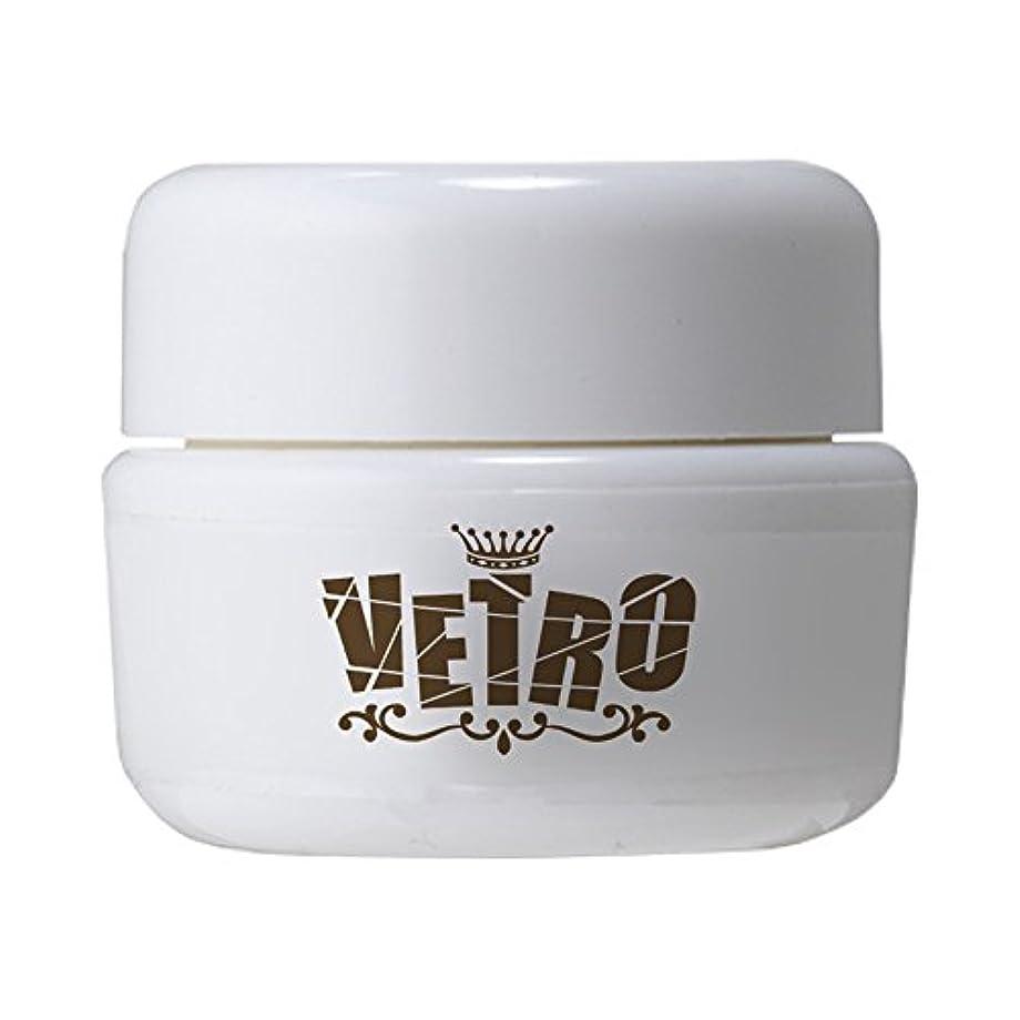 雪だるま消毒する強制的VETRO No.19 カラージェル グリッター VL346 アポロ 4ml