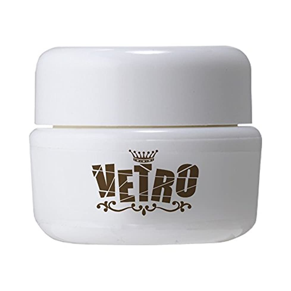 メンバーミス期待するVETRO カラージェル VL355 クラッカーナイト 4ml UV/LED対応 ソークオフジェル ブラックグリッター
