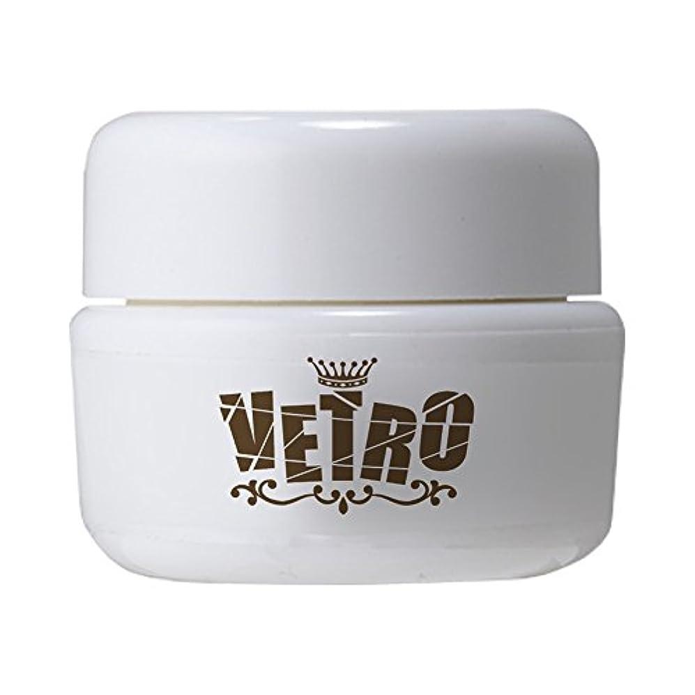 荒涼とした恥ずかしさ軍団VETRO カラージェル VL272 ゴールドリーフ 4ml LED/UV対応 テクスチャー:ハード グリッター