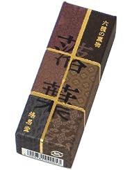 鳩居堂のお香 六種の薫物 落葉 20本入 6cm