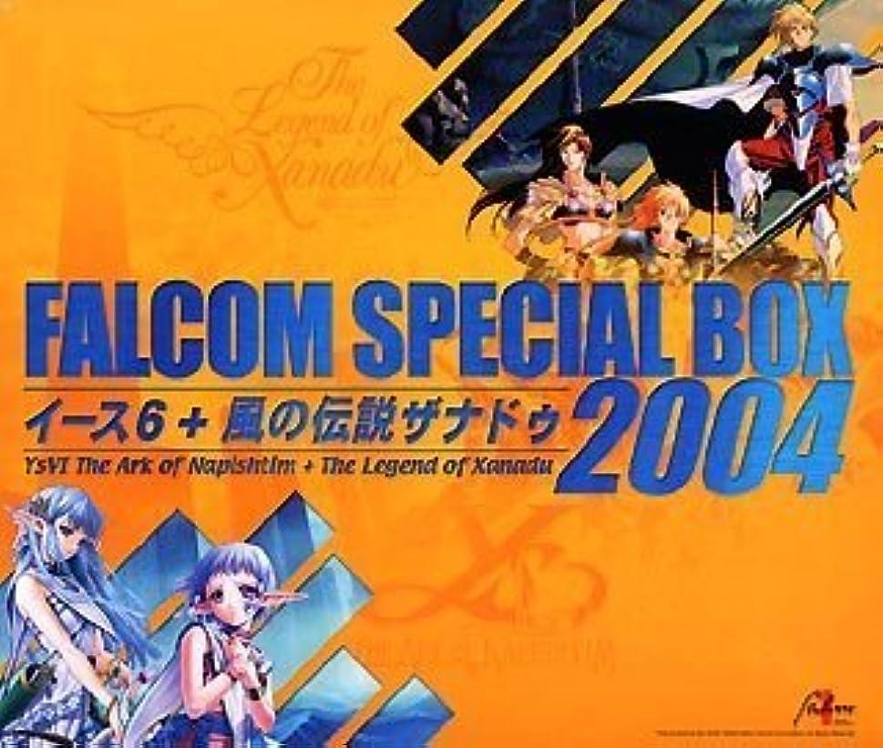 妻分割感性ファルコムスペシャルBOX2004 イース6+風の伝説ザナドゥ