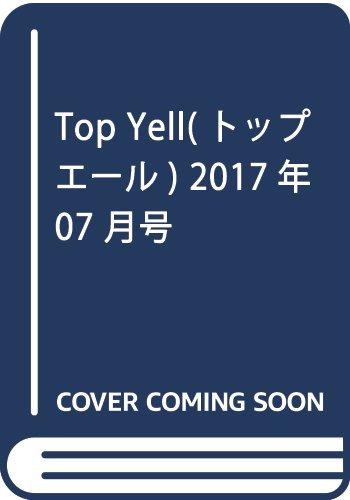 Top Yell(トップエール) 2017年 07 月号 [雑誌] 竹書房