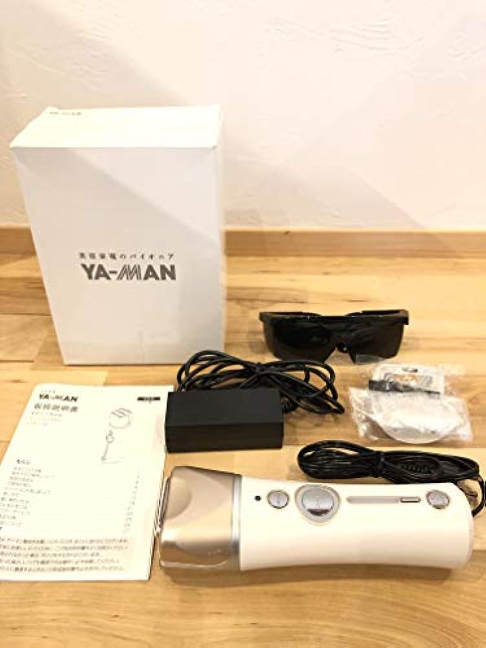 天才十代買い手YA-MAN(ヤーマン)家庭用フラッシュ脱毛器 ダブルエピPRO ゴールド