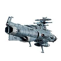メカコレクション 宇宙戦艦ヤマト2202 地球連邦主力戦艦ドレッドノート級ドレッドノート 色分け済みプラモデル
