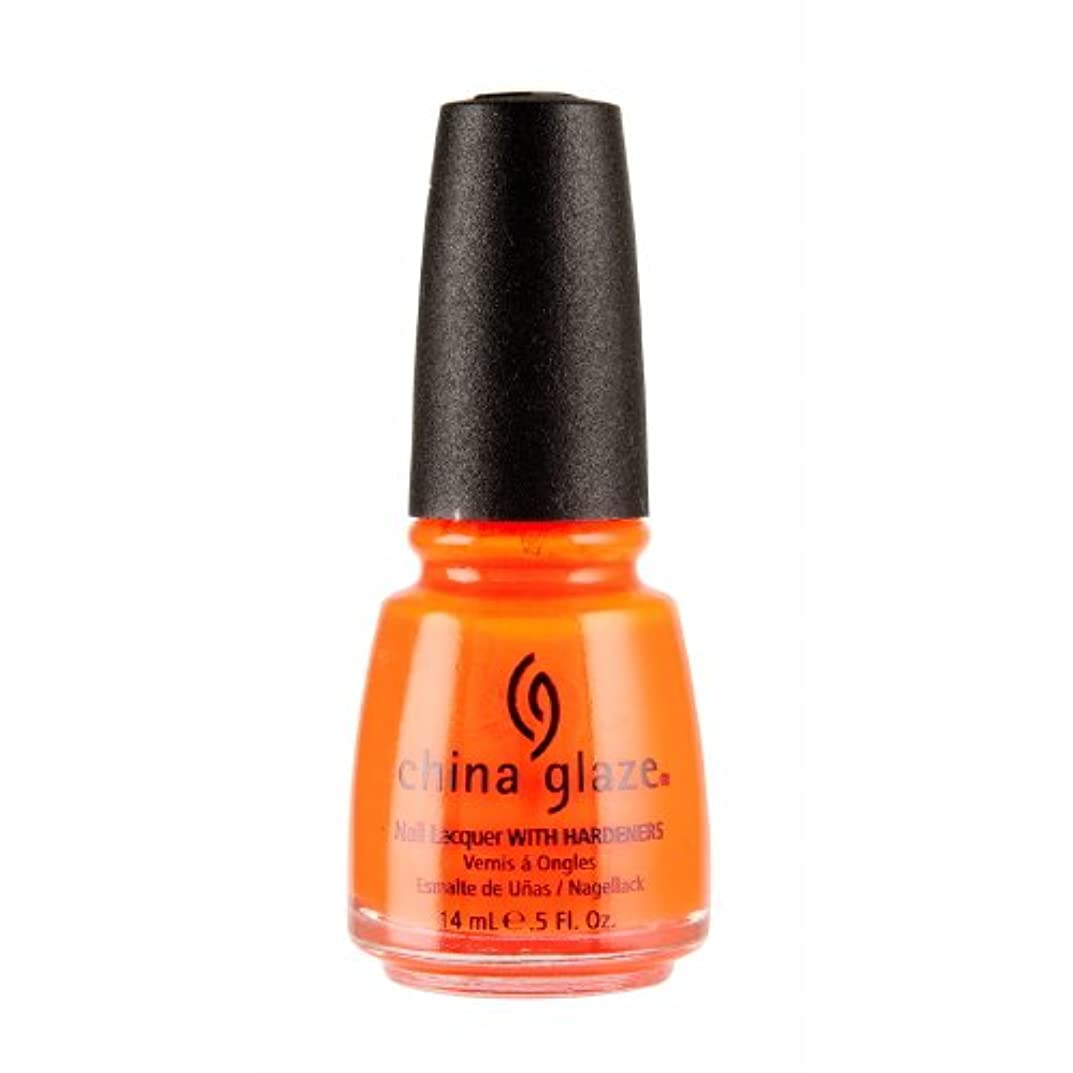 文庫本分離するどんよりしたCHINA GLAZE Nail Lacquer with Nail Hardner 2 - Sun Worshipper (並行輸入品)