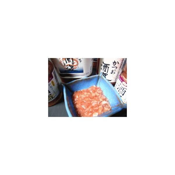 しいの食品 かつを酒盗 80gの紹介画像2