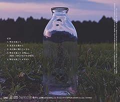 半崎美子「明日を拓こう」のジャケット画像