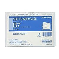 (まとめ買い)コクヨ ソフトカードケース 軟質 B7 クケ-57 【×10】