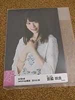 AKB48  HKT48 宮脇咲良 netshop   2016 06コンプ 公式生写真