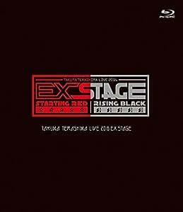 TAKUMA TERASHIMA LIVE 2016 EX STAGE LIVE BD [Blu-ray]