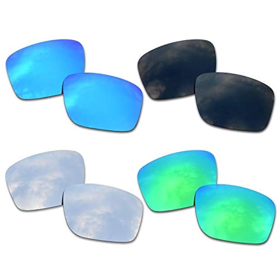 子羊ホーム倒産SOODASE 為に Oakley Mainlink サングラス ブルー/ブラック/ぎんいろ/グリーン 偏光交換使用するレンズ