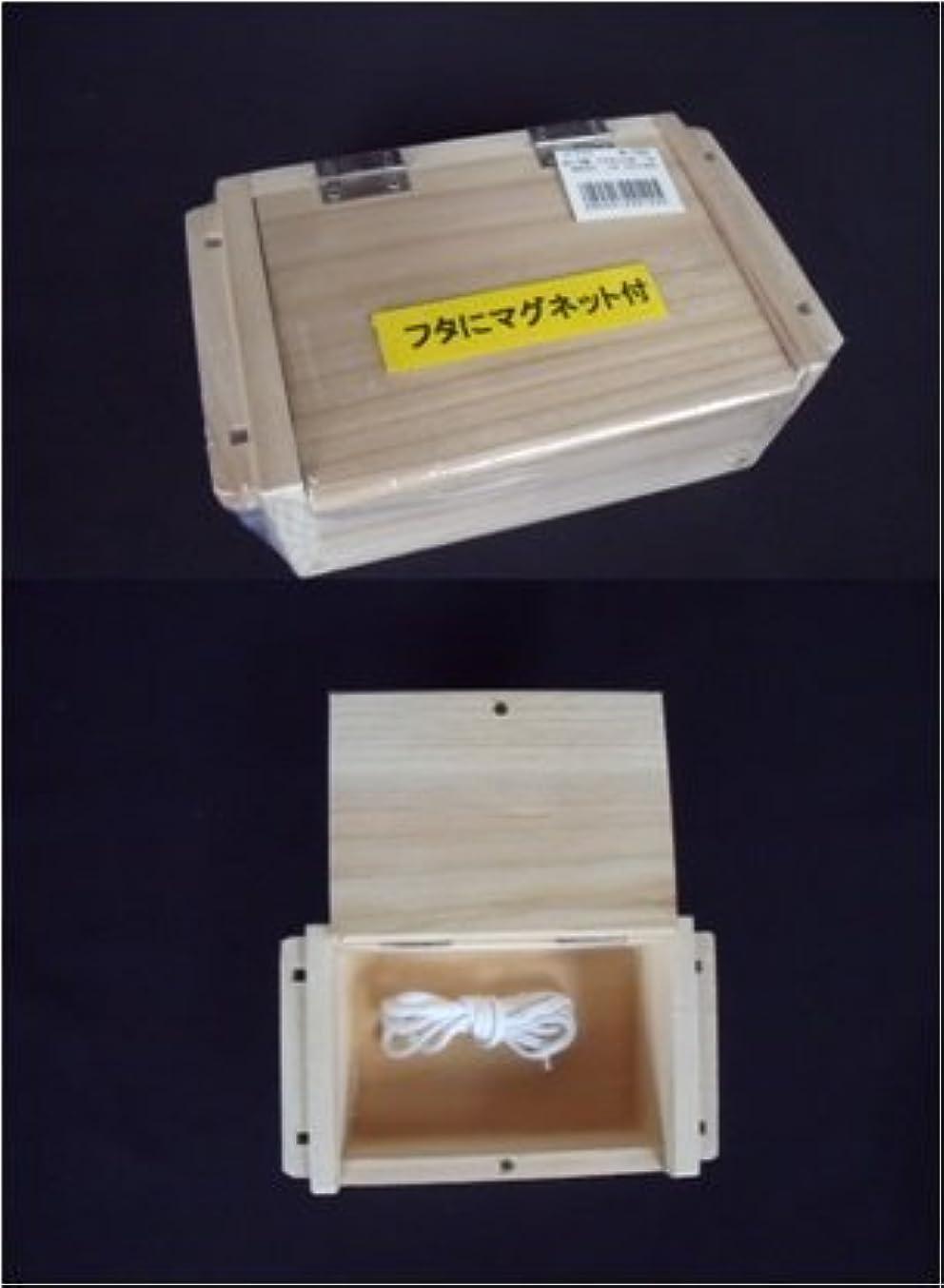 プラットフォーム基礎理論カカドゥA.NET KOTOBUKIYA(ア?ネットコトブキヤ) 木エサ箱 マグネット付 137×95×59mm 中 W-122