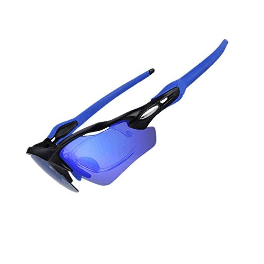 偶然のエイズ水平サイクリングメガネ 屋外の乗馬愛好家に適した自転車の色を変える大人の屋外メガネ