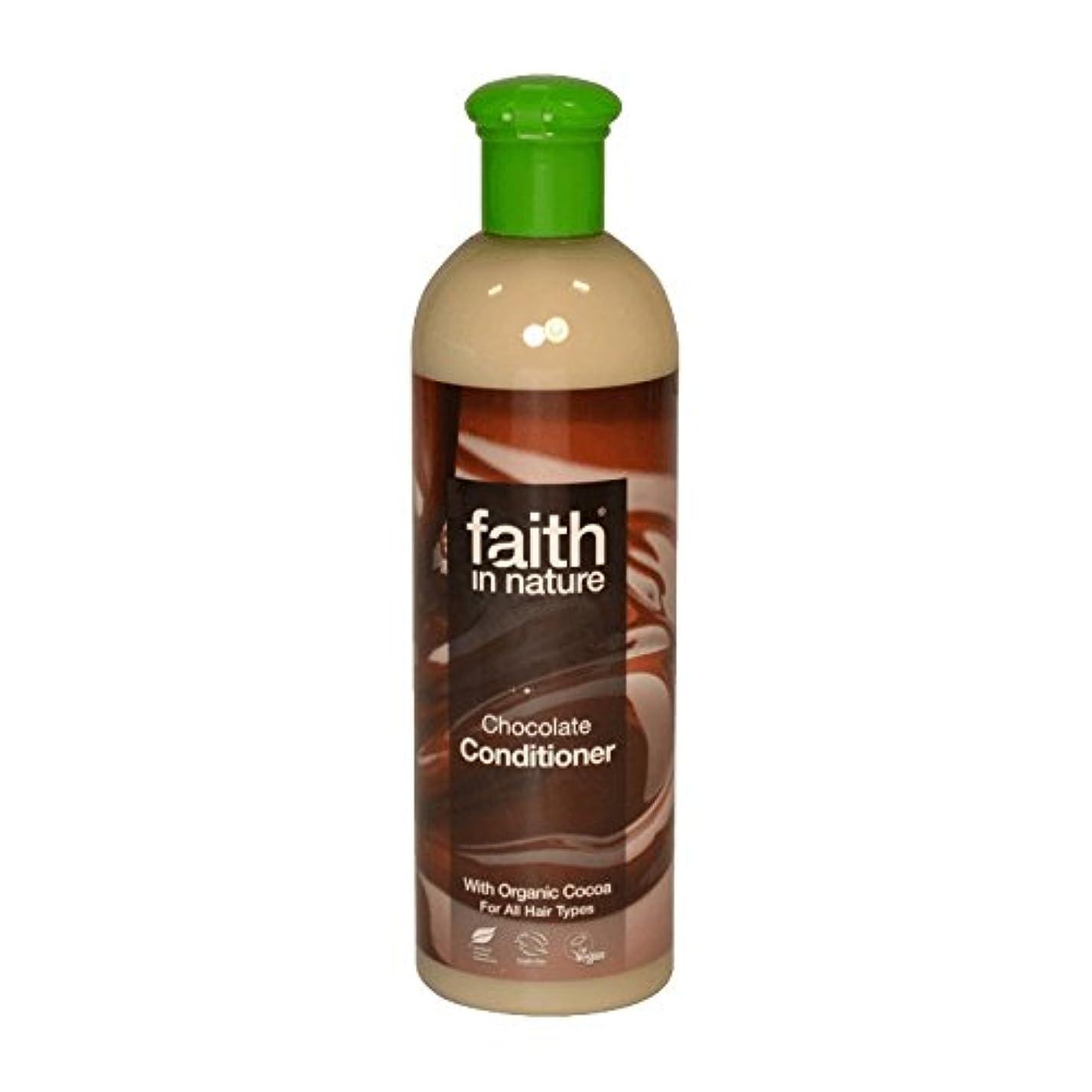 寛解機動国旗Faith In Nature Chocolate Conditioner 400ml (Pack of 6) - 自然チョコレートコンディショナー400ミリリットルの信仰 (x6) [並行輸入品]