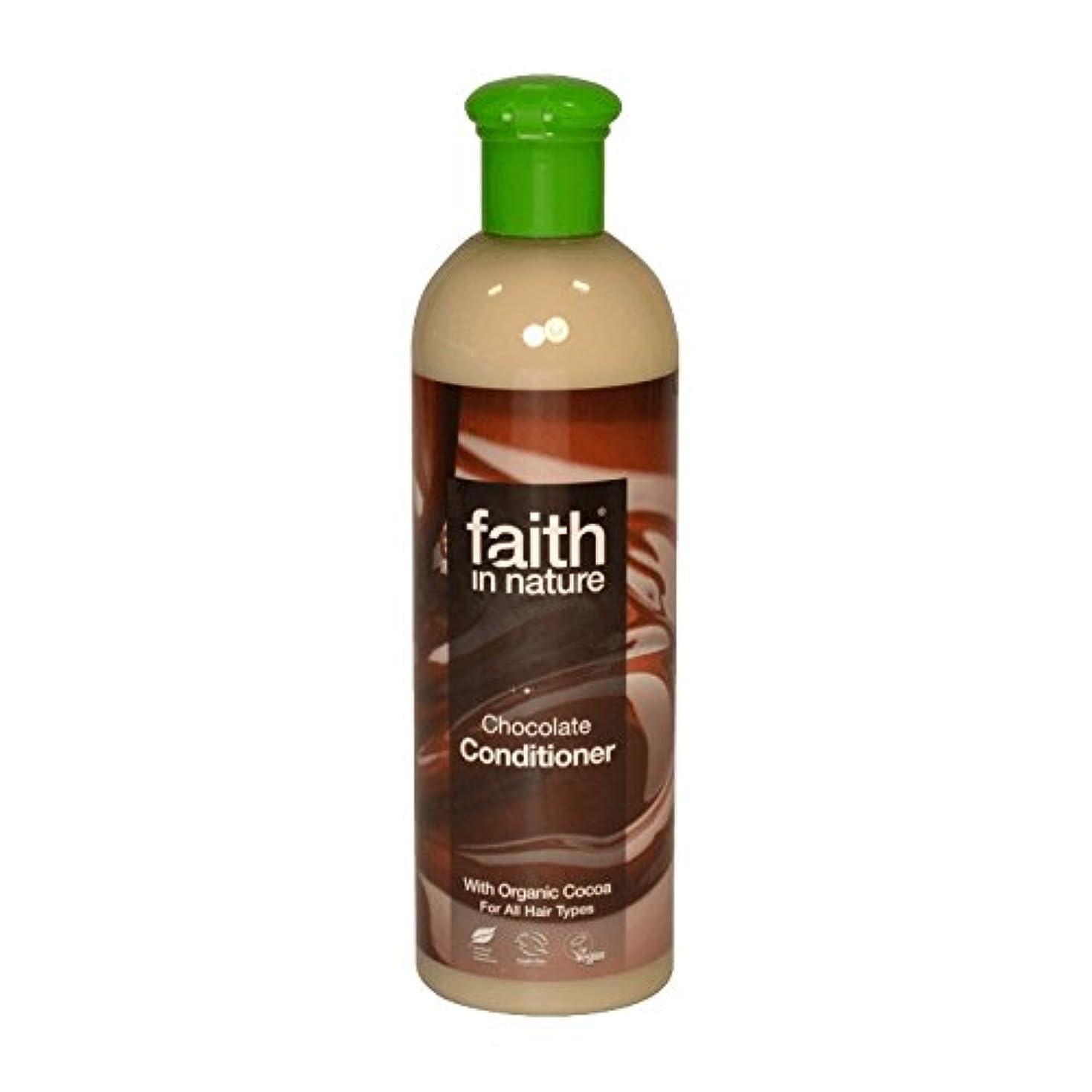 収容するポンプピンクFaith In Nature Chocolate Conditioner 400ml (Pack of 2) - 自然チョコレートコンディショナー400ミリリットルの信仰 (x2) [並行輸入品]
