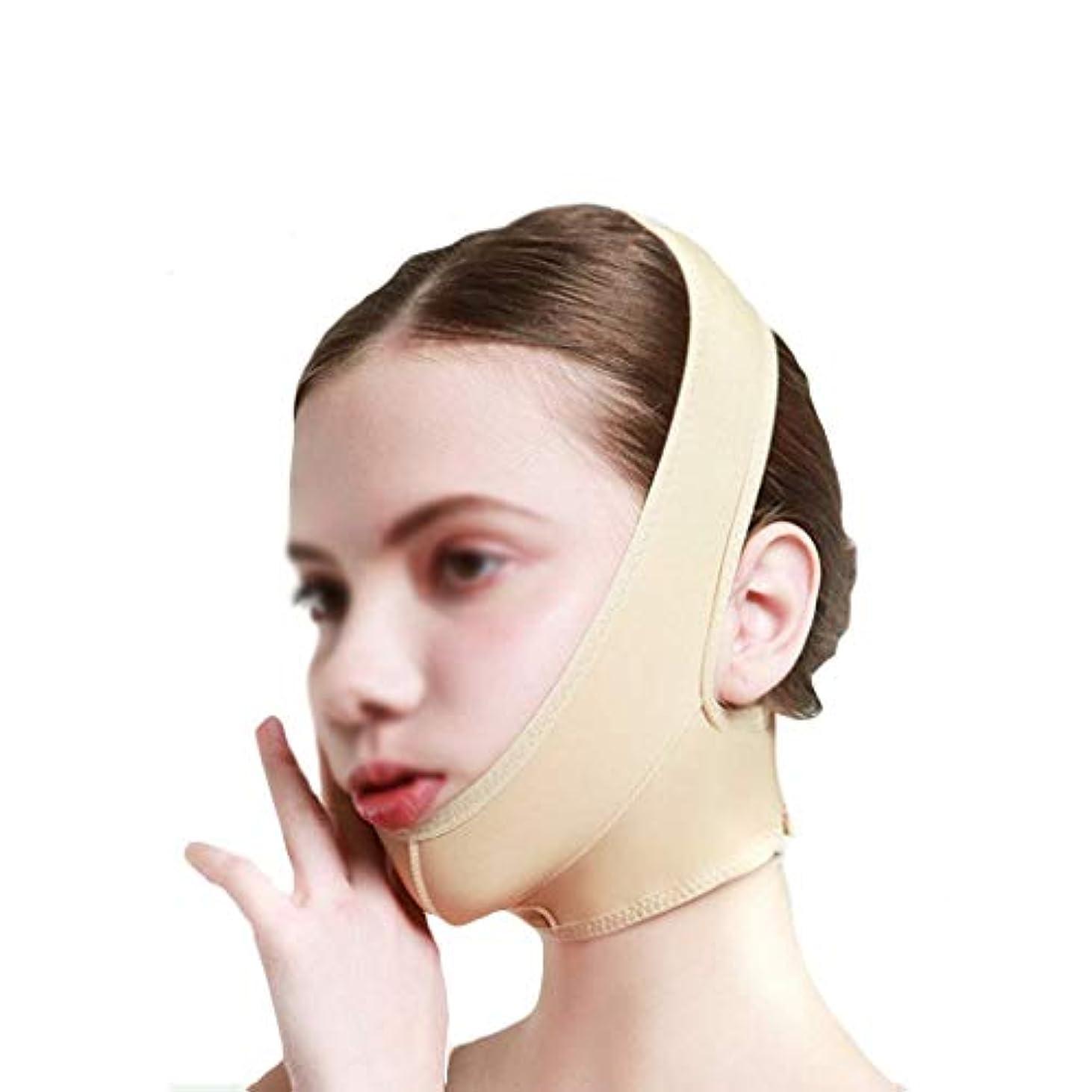 悪性のからに変化するのどダブルチンリデューサー、フェイススリミングマスク、フェイスリフティング、ストレッチマスク、ダブルチン、浮腫緩和、ケアツール、通気性(サイズ:XL),S