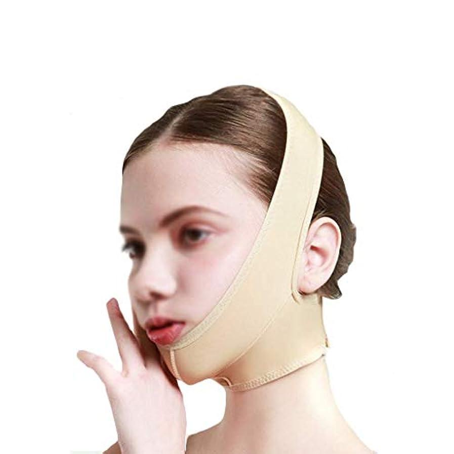 結紮一口熱心ダブルチンリデューサー、フェイススリミングマスク、フェイスリフティング、ストレッチマスク、ダブルチン、浮腫緩和、ケアツール、通気性(サイズ:XL),S