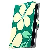 タブレット 手帳型 タブレットケース タブレットカバー カバー レザー ケース 手帳タイプ フリップ ダイアリー 二つ折り 革 花 ハイビスカス 緑 004065 MediaPad T3 7 Huawei ファーウェイ MediaPad T3 7 メディアパッド T3 7 t37mediaPd t37mediaPd-004065-tb