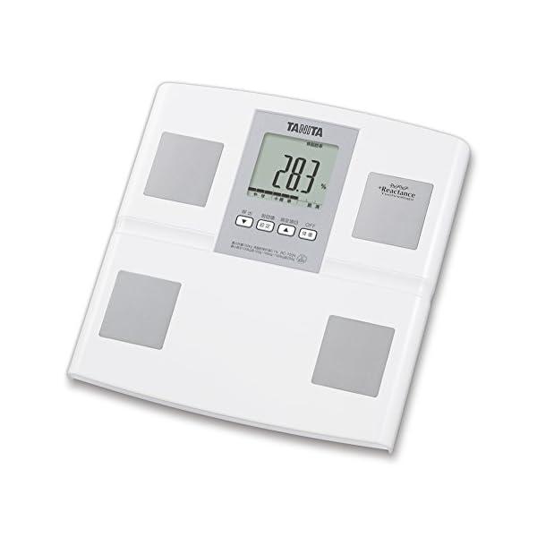 タニタ 体重・体組成計 ホワイトBC-705N...の紹介画像2