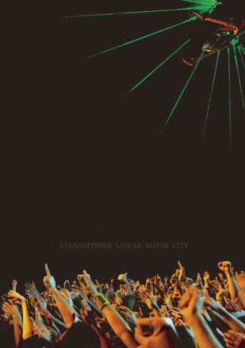 LINEAR MOTOR CITY [DVD]