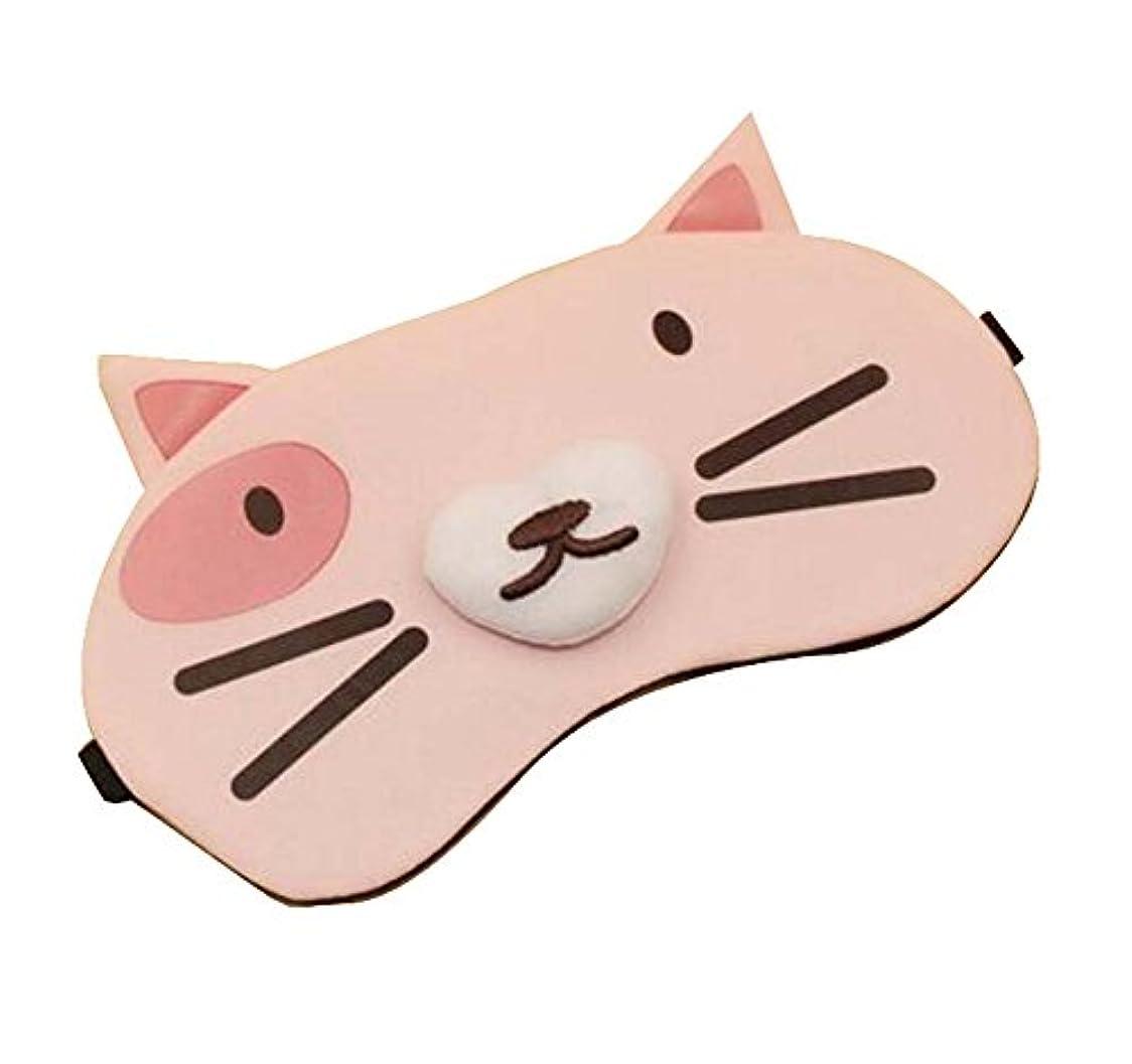 省囲む言うクリエイティブな漫画の形のアイマスクパーソナライズドアイシェイド、ピンクの猫