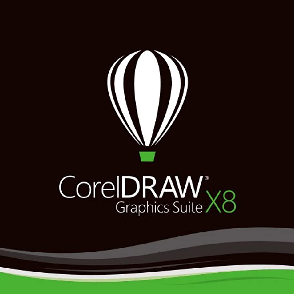 CorelDRAW Graphics Suite X8 通常版 [ダウンロード]