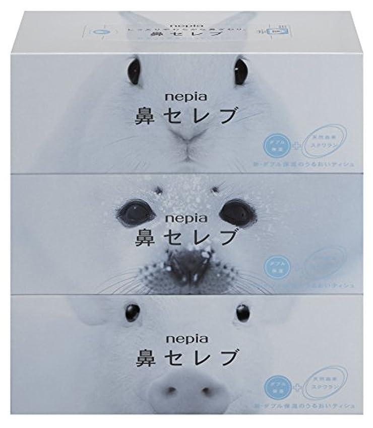 粘液お祝い直径【ケース販売】 ネピア 鼻セレブ ティシュ 400枚 (200組) × 3個パック  × 10個入