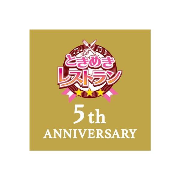 ときめきレストラン☆☆☆ Project TR...の紹介画像2