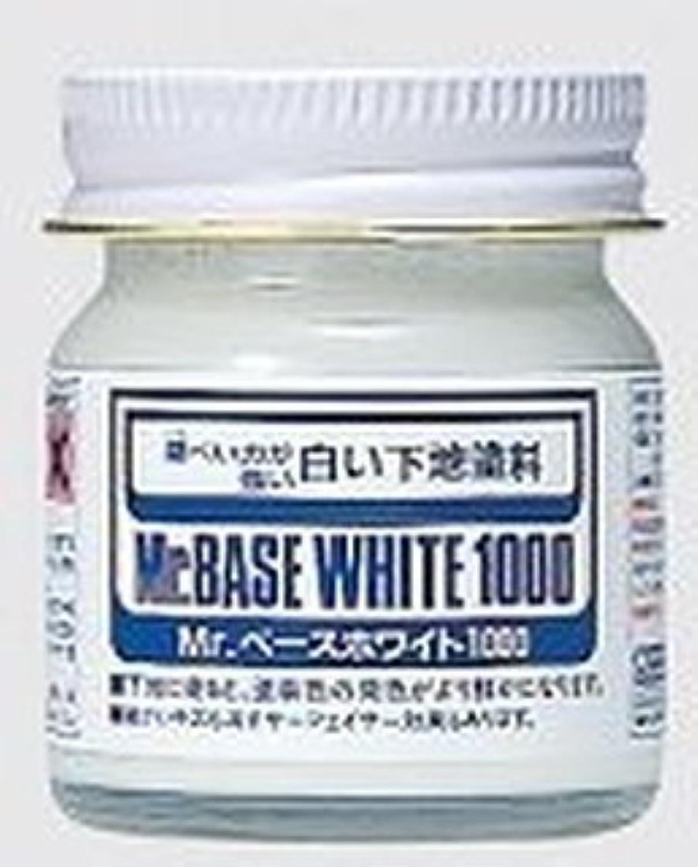 Mr.ベースホワイト1000 (ビンタイプ) SF283