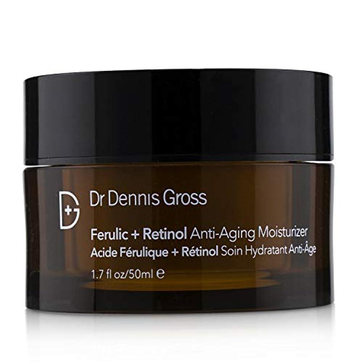 健康的案件ウガンダドクターデニスグロス Ferulic + Retinol Anti-Aging Moisturizer - Salon Product 50ml/1.7oz並行輸入品