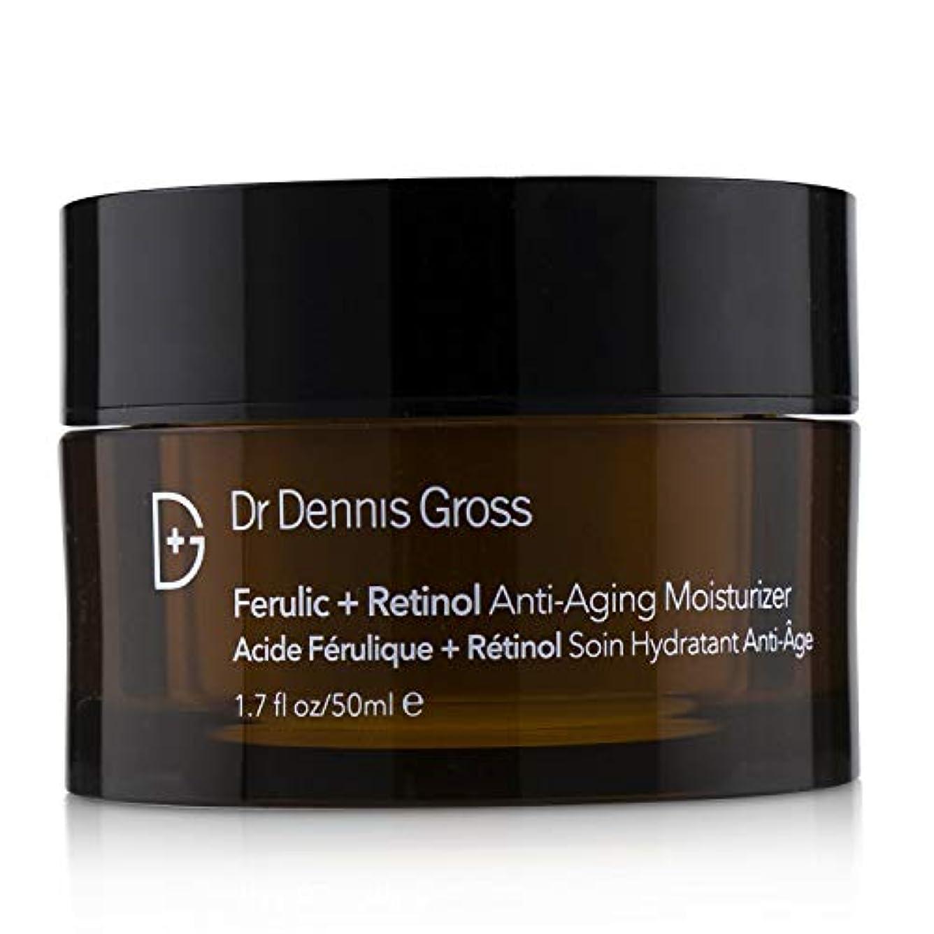 カウンタ調子抑止するドクターデニスグロス Ferulic + Retinol Anti-Aging Moisturizer - Salon Product 50ml/1.7oz並行輸入品