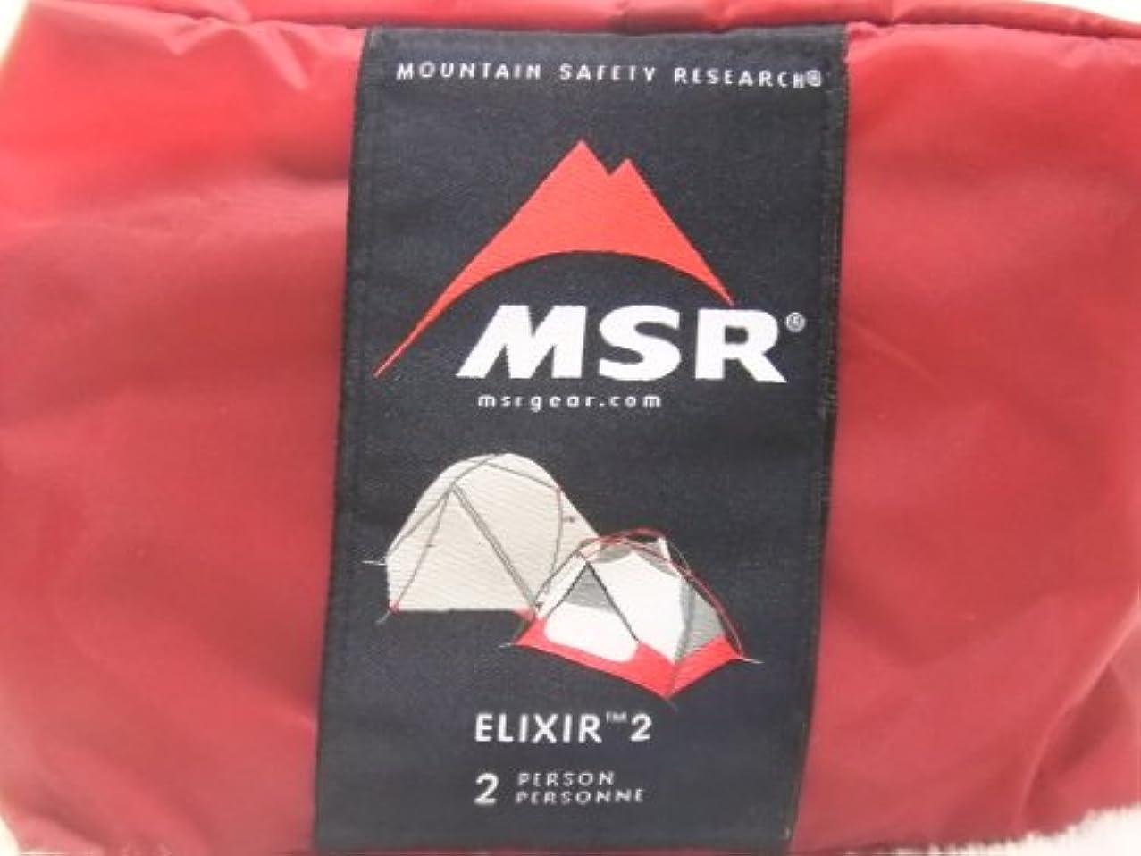 合計動員するブリッジMSR [エムエスアール] Elixir 2 エリクサー テント フットプリント付 2人用【並行輸入品】