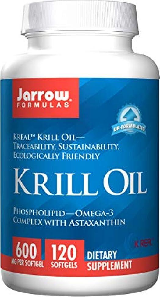 耐えられない衣類権限を与えるJarrow Formulas Krill Oil ジャローフォーミュラ クリルオイル 120ソフトカプセル [海外直送品]