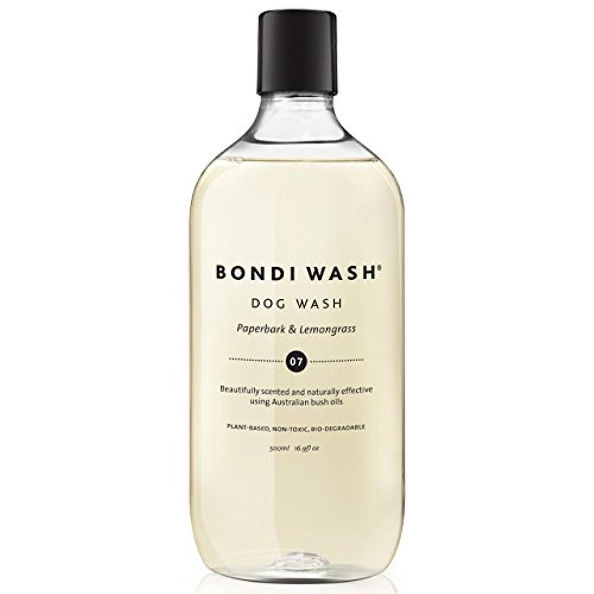 白雪姫メールコーデリアBONDI WASH-ボンダイウォッシュ-ドッグウォッシュ ペイパーバーク&レモングラス (250ml)