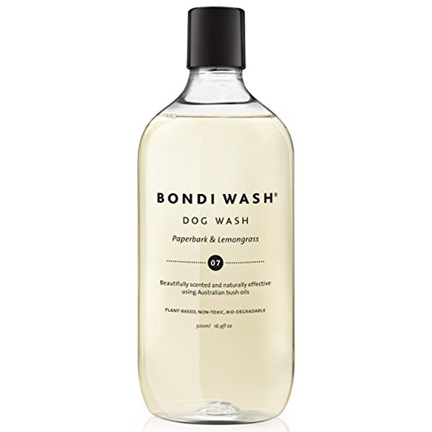 アッパー工場驚きBONDI WASH-ボンダイウォッシュ-ドッグウォッシュ ペイパーバーク&レモングラス (250ml)