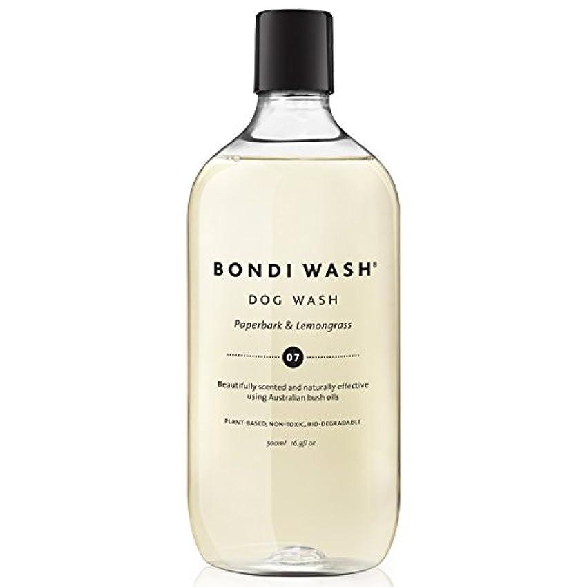 疾患ふざけた哲学的BONDI WASH-ボンダイウォッシュ-ドッグウォッシュ ペイパーバーク&レモングラス (250ml)